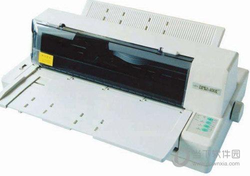 合力中税HL835打印机驱动