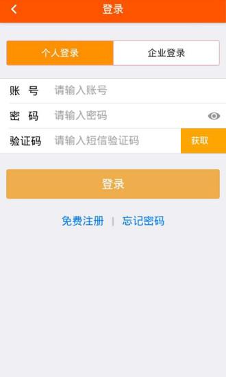 i滨海 V2.08 安卓版截图4