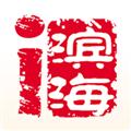 i滨海 V2.08 安卓版