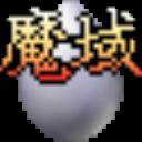 魔域黑屏补丁 免费版