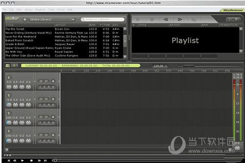 MixMeister Studio Mac版
