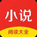 趣米小说 V3.5.2.2004 安卓版