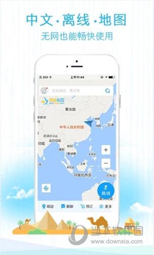 海鸥地图APP下载