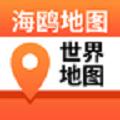海鸥地图 V3.0.2 iPhone版