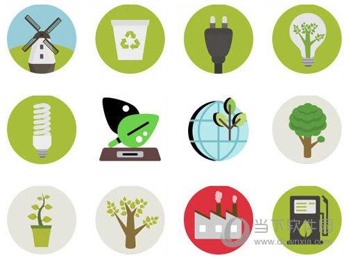 绿色节能环保图标