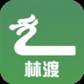林渡 V2.0.30 安卓版