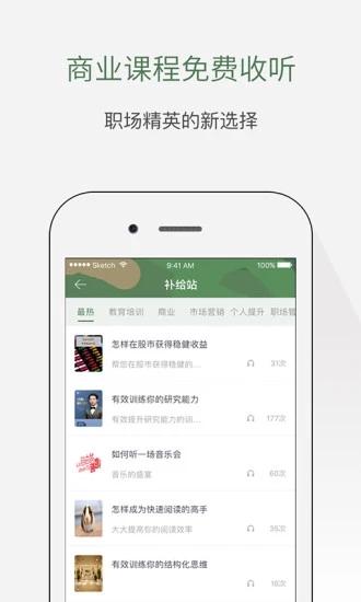 林渡 V2.0.30 安卓版截图4