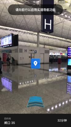 我的航班 V4.4.0 安卓版截图5