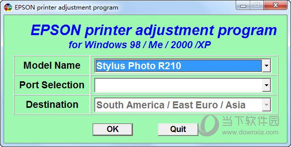爱普生R210打印机清零软件