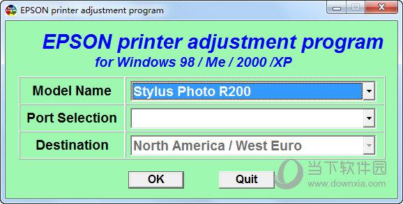 爱普生R200打印机清零工具