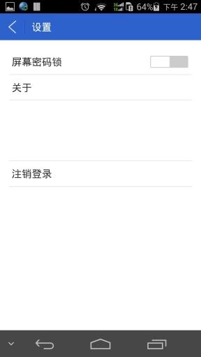 可令 V1.2.2 安卓版截图2