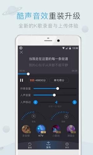 手机音乐定时开始播放器 V2018 最新免费版截图3