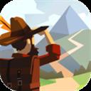 边境之旅 V2.1.0 安卓版
