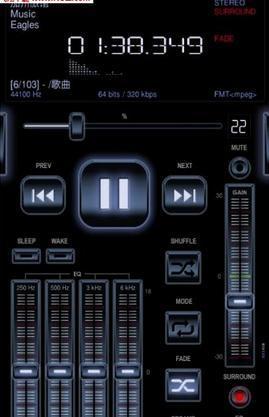 中子播放器1.98.3破解版 安卓免费版截图1
