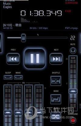 中子播放器1.98.3破解版