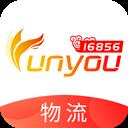 168运友物流 V2.9.1 安卓版