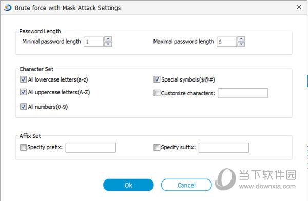 SmartKey ZIP Password Recovery Pro