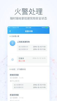 瑞眼云 V3.7.39 安卓版截图3