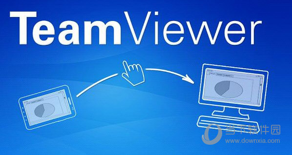Teamviewer5分钟限制去除工具