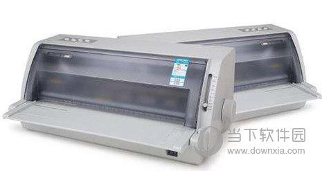 得力DL-825T打印机驱动