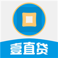 壹直贷 V1.0.18 iPhone版