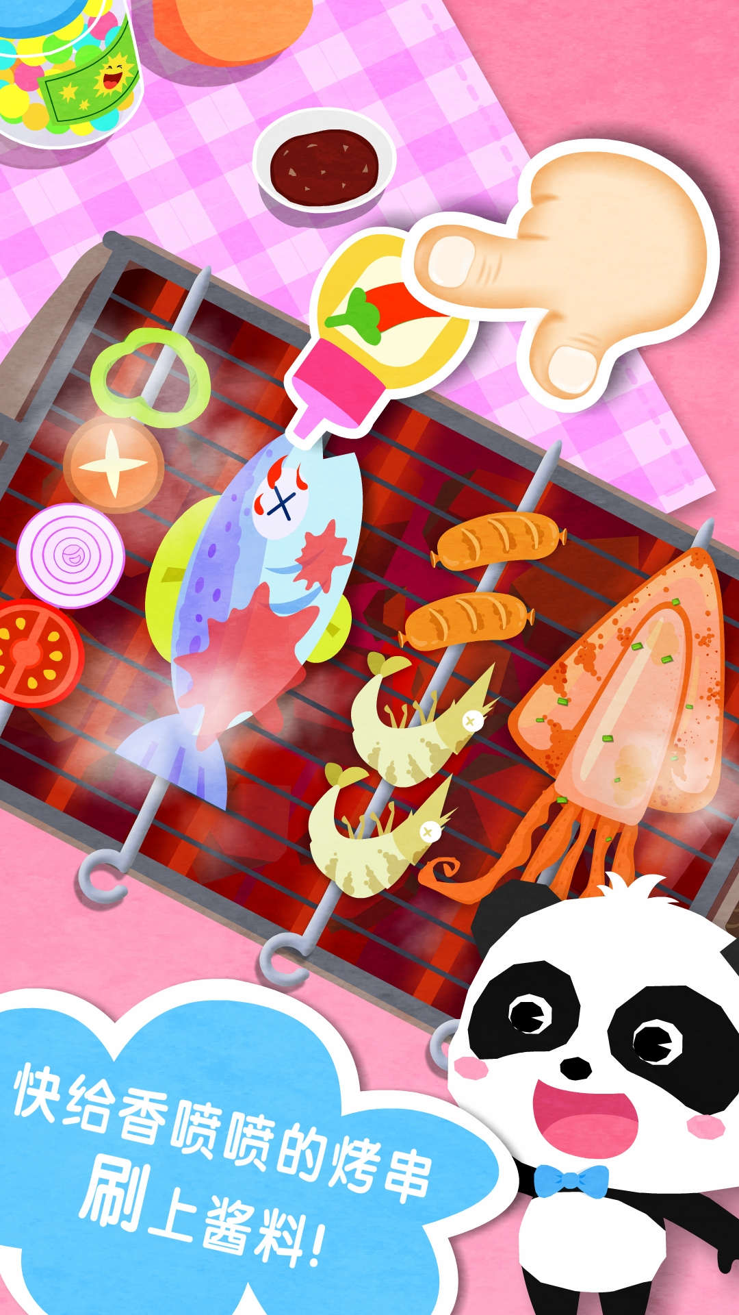奇妙春游日 V9.23.10.00 安卓版截图3