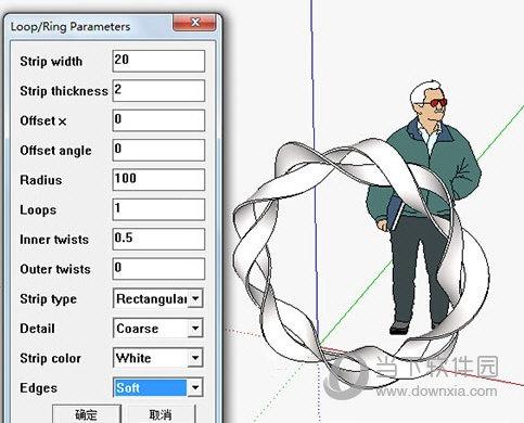 sketchup莫比乌斯环插件