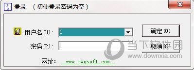 TWQ病案管理软件