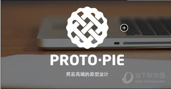 ProtoPie