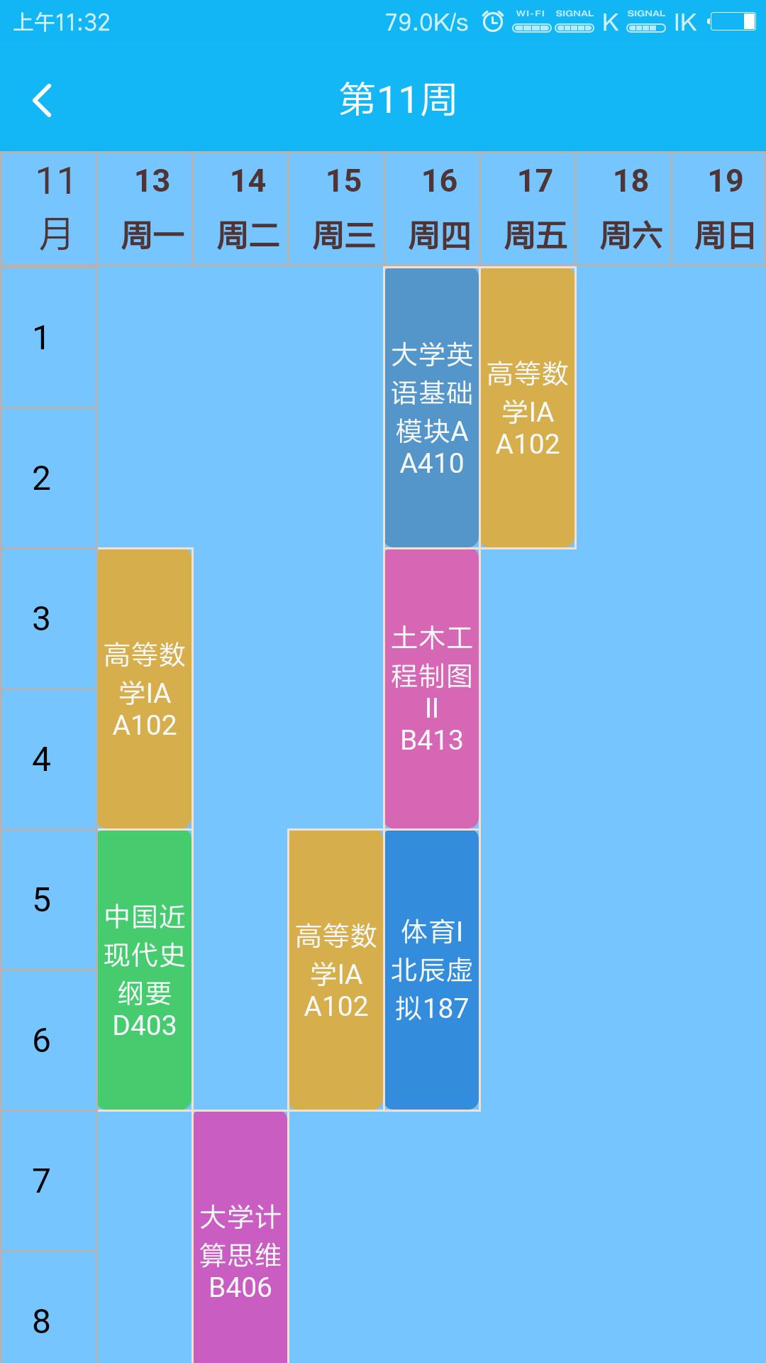 笑园帮 V1.1.1 安卓版截图3