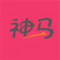 笑神马 V3.4 安卓版
