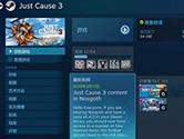 Steam账号密码大全 最新免费账号分享