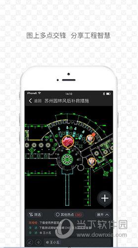 聚绘iOS版