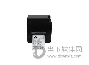 爱宝A8070打印机