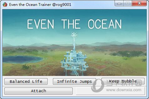平坦海洋修改器