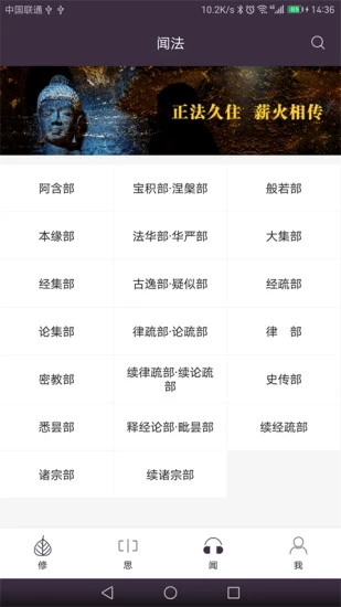 大白牛车 V1.7.3 安卓版截图4