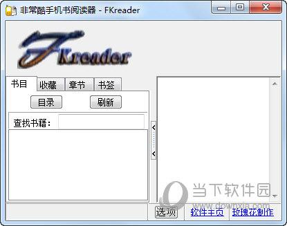 FKreader