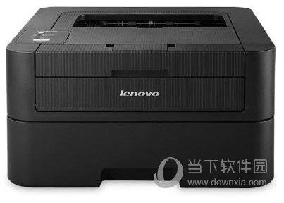 联想lj2605d打印机驱动
