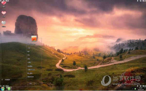 唯美自然仙境风景Win7主题