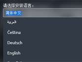Uplay游戏怎么改语言 游戏安装前就可以改