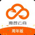 激想云商 V2.1.0 安卓版
