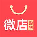 微店购物 V2.0.0 苹果版
