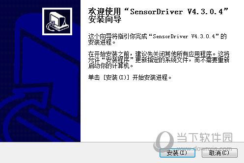 SensorDriver