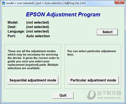 爱普生L350打印机清零软件