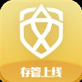 博安杰 V2.2.0 安卓版