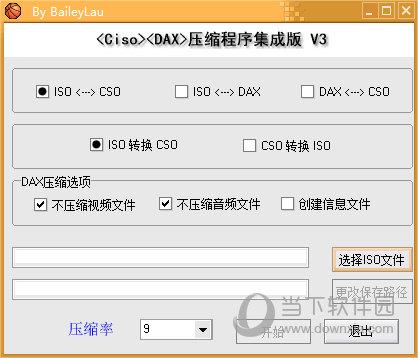 Ciso DAX压缩程序集成版