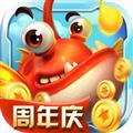 猎鱼达人 V1.3.1.9 苹果版