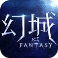 幻城 V1.2.18 iPhone版