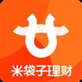 米袋子理财 V1.0.15 安卓版