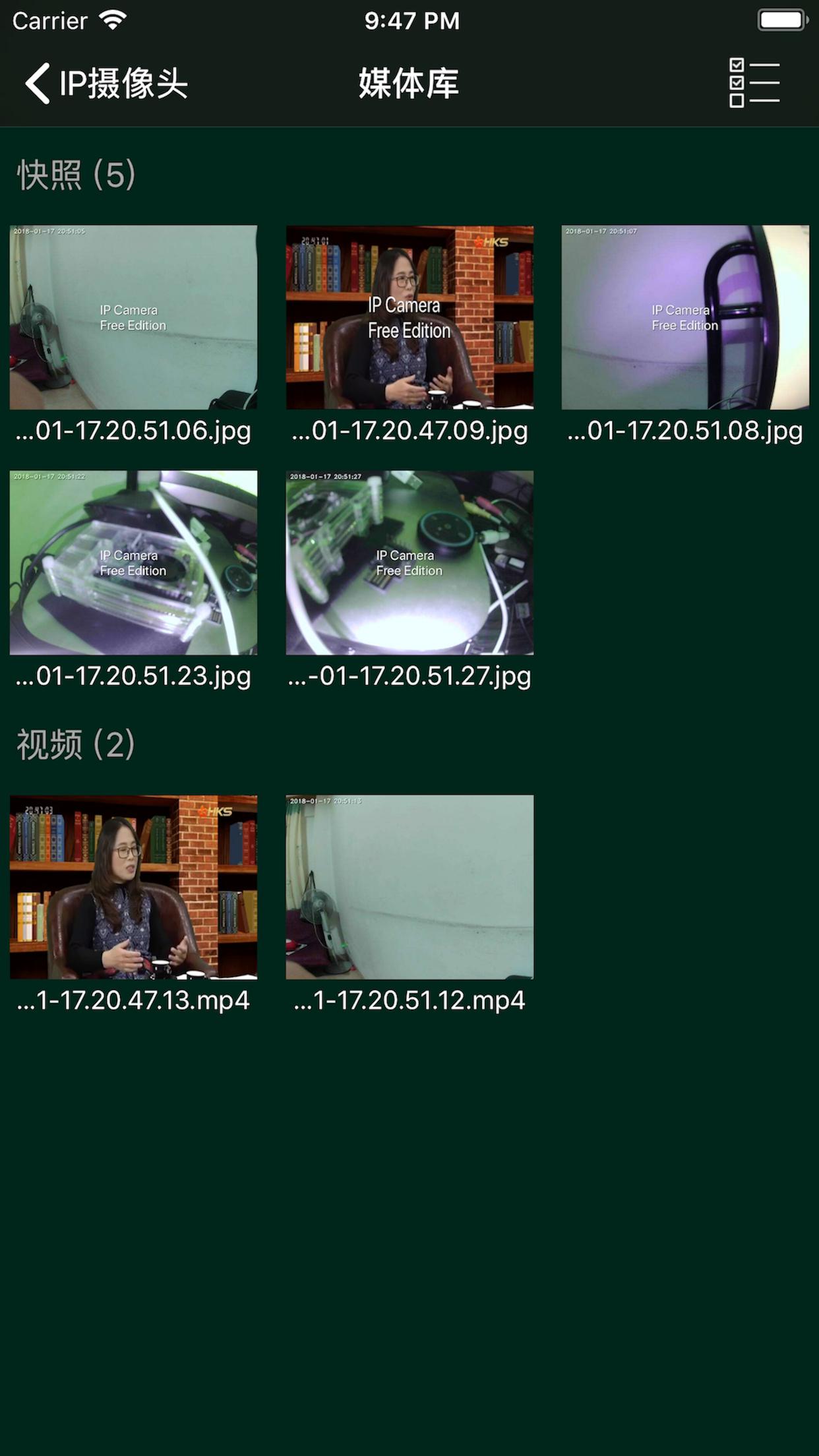 IP摄像头 V19 安卓版截图2